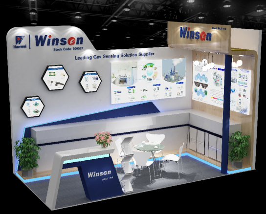 Winsen invites you to attend Sensor+Test2019 in Germany