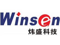 Congratulation on Winsen's New Official English Website Launching.