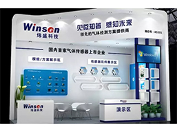 air purification exhibition